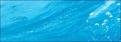 ОМАГНИЧЕННАЯ вода по ВОЛКОТРУБОВУ